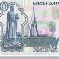 Логотип ОБЪЯВЛЕНИЯ И МЕРОПРИЯТИЯ В ЯРОСЛАВЛЕ И НЕ ТОЛЬКО