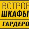 Денис Шкафов