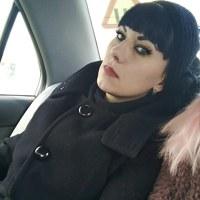 Наталья Ивашова
