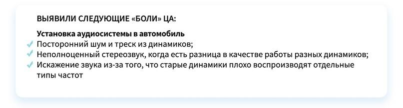 Кейс: Как продвигать автосервис ВКонтакте. Пошаговый алгоритм, изображение №2