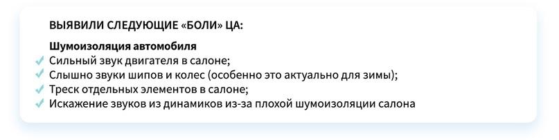 Кейс: Как продвигать автосервис ВКонтакте. Пошаговый алгоритм, изображение №4