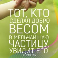 Руслан Бажутов