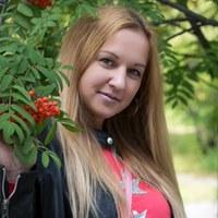 Фотография Дарьи Порываевой