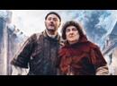 Анонс фильма Пришельцы 3 Взятие Бастилии