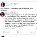 Рудской Иван |  | 14