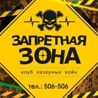 Фотография профиля Михаила Калашникова ВКонтакте