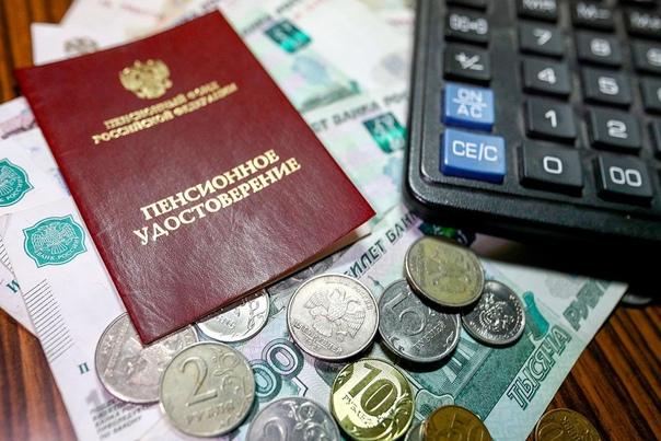 Правительство РФ отказало в индексации пенсий рабо...
