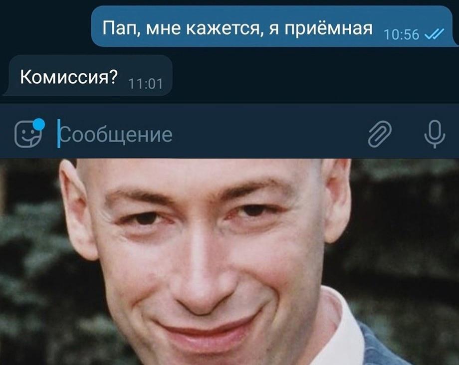 Приемная комиссия?)))