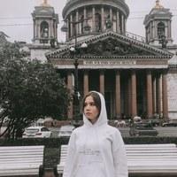 Фотография Вероники Рязанцевой ВКонтакте