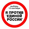 Виктор Пластинин
