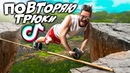 Маштаков Юрий | Torino | 1