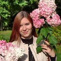 Фото Екатерины Пышкиной