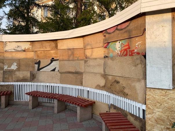 Летнее кафе «Ветерок», которое стоит на Плотинке недалеко...