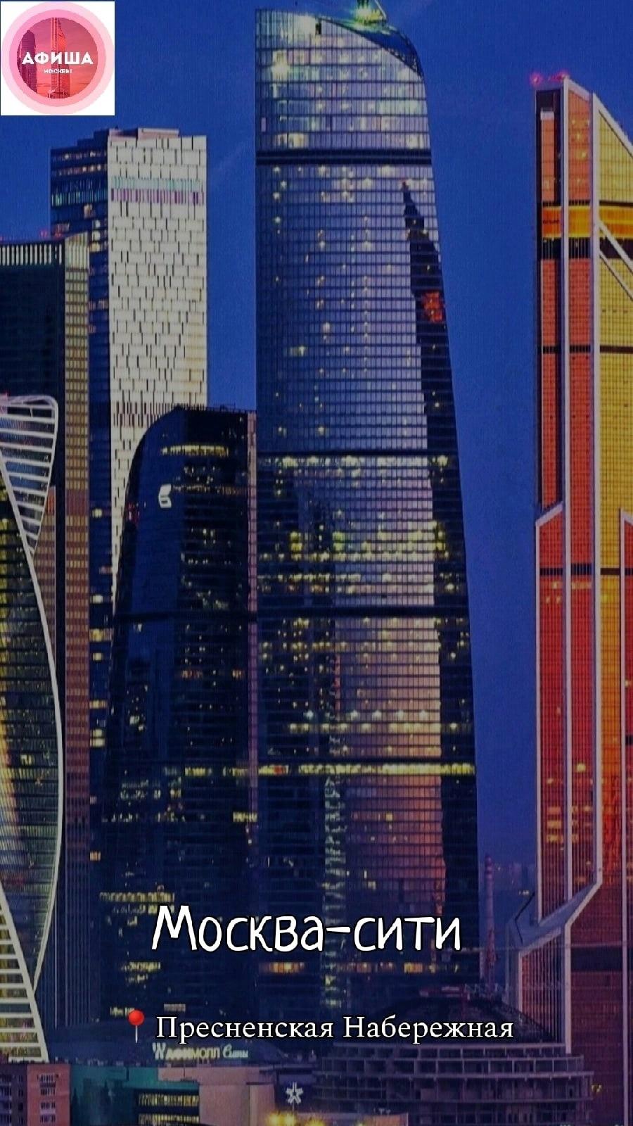 ТОП-10 красочных уголков Москвы: