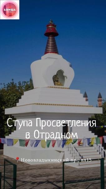 ТОП-7 мест Москвы с азиатским колоритом:...