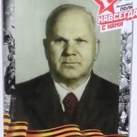 Ермолаев Александр