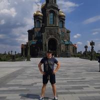Фото профиля Степана Решетникова