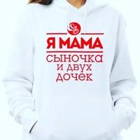 Жунисова Асель