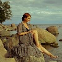 Фотография Тани Таболкиной ВКонтакте
