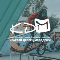 Логотип Краевой дворец молодёжи