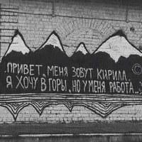 Кирилл Рей