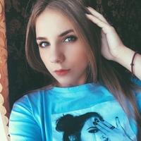 Элита Любимова