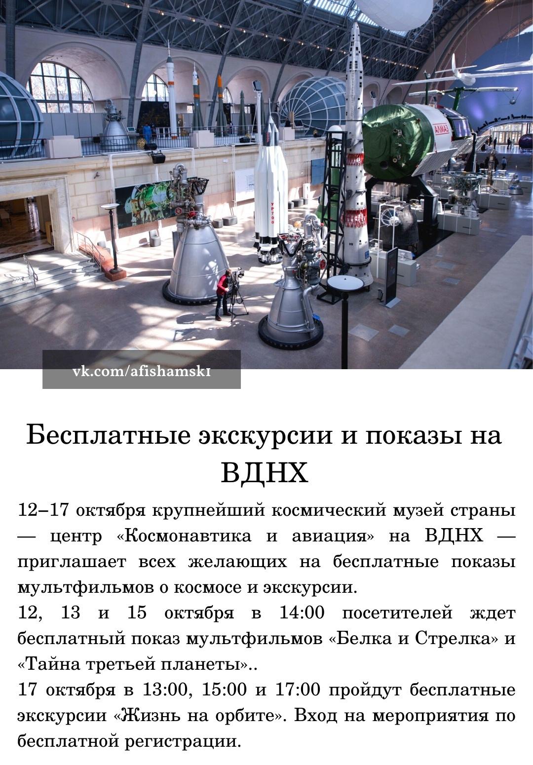 Пост Москвича номер #257961