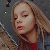 Фотография Оксаны Шишковой ВКонтакте