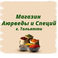 Логотип Магазин Аюрведы,Специй и Здорового питания