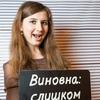 Olesya Evseeva