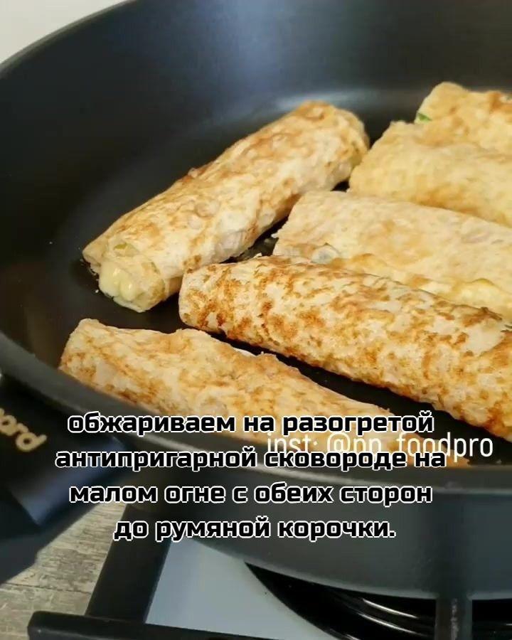 Обалденно вкусный перекус