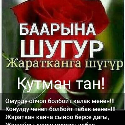 Абумарьям Абдулбаситов