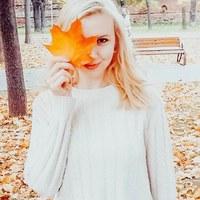Фотография Анны Владимировной ВКонтакте