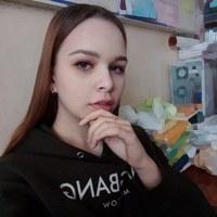 Диана Захаркина