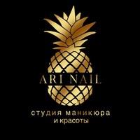 Фотография Анны Цуркан ВКонтакте