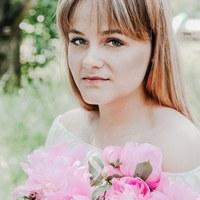 Фотография Инессы Голуб ВКонтакте
