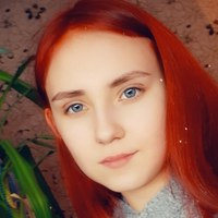 Личная фотография Леры Савельевой ВКонтакте