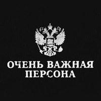 Фото профиля Егора Екимова