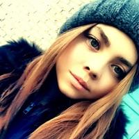 Новикова Катя
