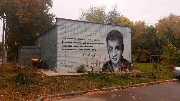 Теплопункты в Кстове начали украшать портретами по...