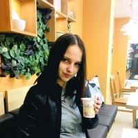 Дина Киселева