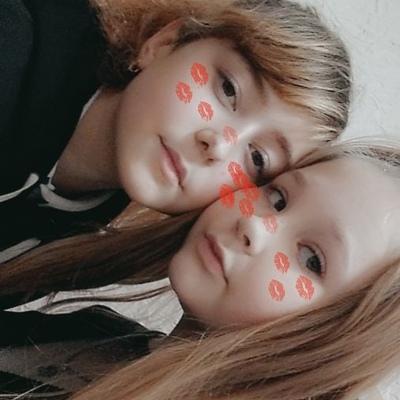 Дарина Ледяйкина