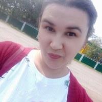 Фотография профиля Гульназ Кунгуровой ВКонтакте