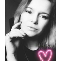 Анна Зинькова