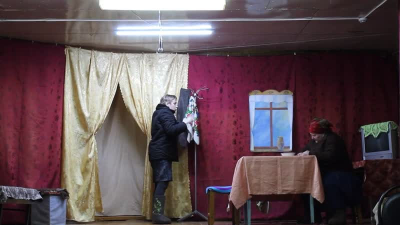 спектакль Шутки в глухомани автор И Муренко