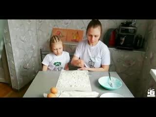 #доматожеможно Кулинарить вместе с детьми #вместескск