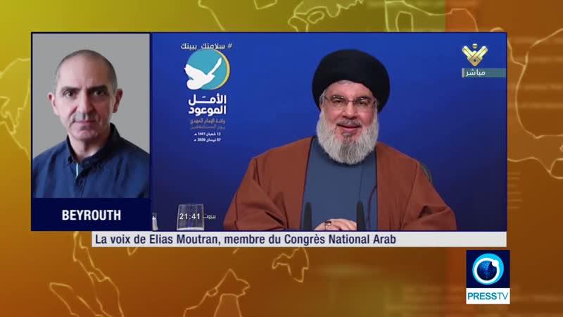 Israël la promesse du Hezbollah Débat