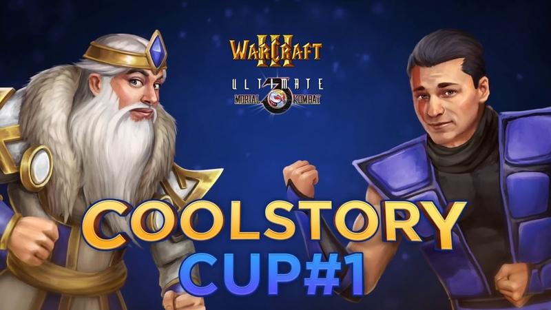 Cool Story Cup 1 Ultimate Mortal Kombat 3 Mafioso Friesen Snowboy ZHOPOREZ