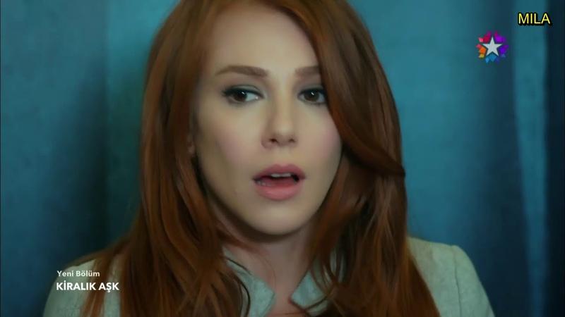 Kiralik Ask Любовь на прокат 39 серия субтитры от Милы