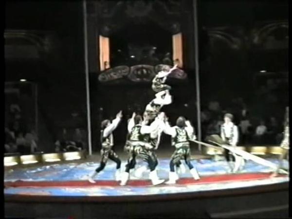 Kis Faludy 1990 Circus Krone München